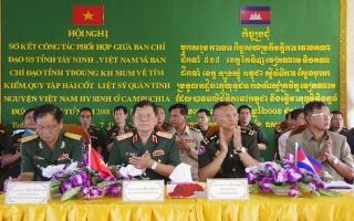 Sơ kết công tác quy tập hài cốt liệt sĩ quân tình nguyện và chuyên gia Việt Nam hy sinh trong các thời kỳ chiến tranh ở Campuchia