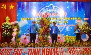 Anh Trần Thạch Cương tái đắc cử Chủ tịch Hội LHTN huyện Dương Minh Châu