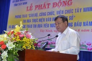 """Phát động phong trào """"Cán bộ, công chức, viên chức Tây Ninh thi đua thực hiện văn hóa công sở"""""""