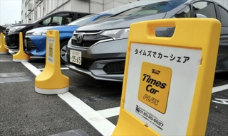 Người Nhật thuê ôtô nhưng không lái