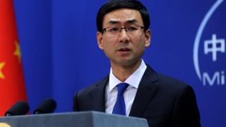 Trung Quốc kêu gọi Mỹ dừng kế hoạch bán vũ khí cho Đài Loan