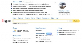 Những công cụ tìm kiếm bản địa cạnh tranh với Google