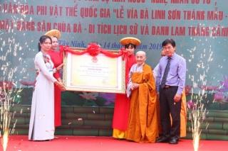 """Tây Ninh: Công bố Di sản văn hóa phi vật thể quốc gia """"Lễ vía bà Linh Sơn Thánh Mẫu - núi Bà Đen"""""""