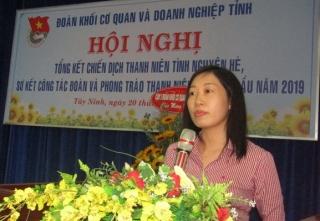 Đoàn khối Cơ quan và Doanh nghiệp Tây Ninh tổng kết chiến dịch Thanh niên tình nguyện hè 2019