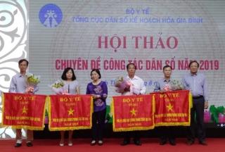 Hội thảo chuyên đề công tác dân số