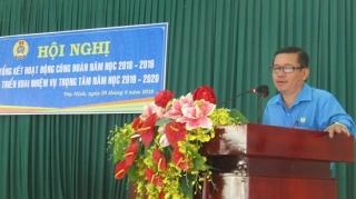 Ngành GD&ĐT Tây Ninh: Tổng kết hoạt động Công đoàn năm học 2018 – 2019