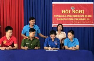 Hội thao Tuổi trẻ Châu Thành nhớ lời Di chúc theo chân Bác