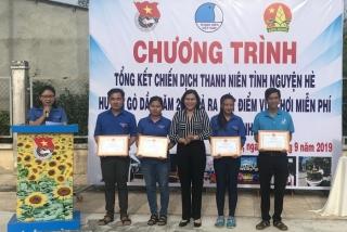 Huyện đoàn Gò Dầu: Tổng kết Chiến dịch Thanh niên tình nguyện hè năm 2019