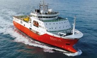 Việt Nam yêu cầu Trung Quốc rút tàu khảo sát