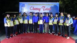TP.Tây Ninh: Giao lưu cán bộ Hội, hội viên thanh niên tiêu biểu