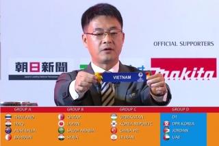 Bốc thăm VCK U23 châu Á: Việt Nam cùng bảng với Triều Tiên, Jordan, UAE