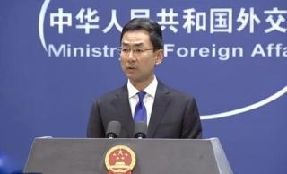 Trung Quốc yêu cầu Mỹ rút hạn chế thị thực