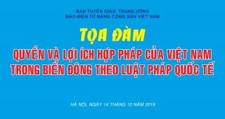 """Sắp diễn ra Tọa đàm """"Quyền và lợi ích hợp pháp của Việt Nam trong Biển Đông theo luật pháp quốc tế"""""""