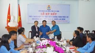 """LĐLĐ Tây Ninh ký kết thỏa thuận hợp tác thực hiện """"Chương trình phúc lợi cho đoàn viên và người lao động"""""""