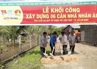 Tân Châu: Khởi công xây dựng nhà Nhân ái cho hộ nghèo
