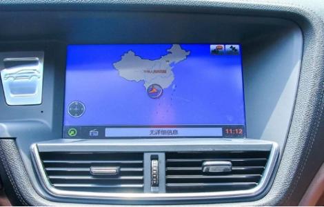 Ôtô Trung Quốc bán tại Việt Nam có bản đồ đường lưỡi bò