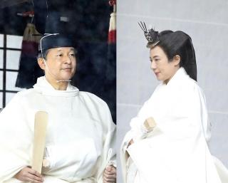 Nhật hoàng Naruhito chính thức đăng quang