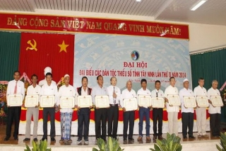 Đại hội Đại biểu các dân tộc thiểu số tỉnh Tây Ninh lần thứ III: Dự kiến diễn ra trong hai ngày 14 và 15.11.2019