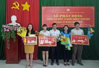 TP.Tây Ninh: Phát động Tháng cao điểm Vì người nghèo
