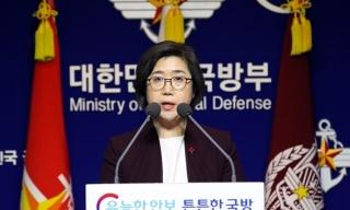 Hàn Quốc quyết 'dứt tình' với Nhật