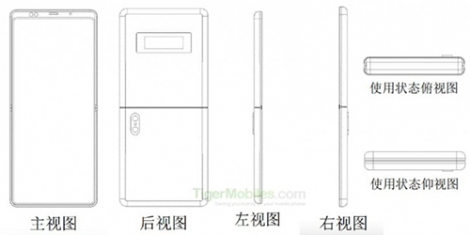 Xiaomi cũng làm điện thoại vỏ sò