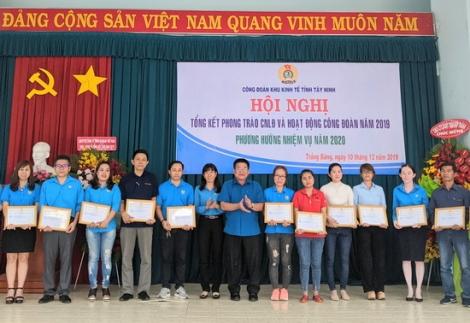 Công đoàn Khu kinh tế Tây Ninh tổng kết hoạt động Công đoàn năm 2019