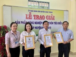 Châu Thành: Trao giải sản phẩm công nghiệp nông thôn tiêu biểu cấp huyện