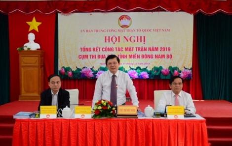 Cụm thi đua Mặt trận các tỉnh Đông Nam bộ tổng kết công tác năm 2019