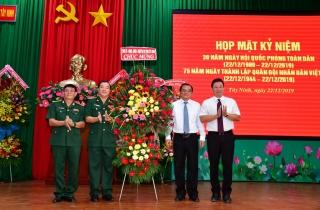Họp mặt kỷ niệm 75 năm ngày thành lập QĐND Việt Nam