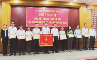Văn phòng Huyện uỷ Trảng Bàng dẫn đầu phong trào thi đua