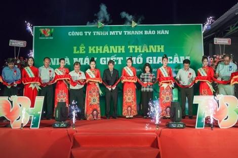 Tây Ninh: Đưa vào hoạt động nhà máy giết mổ  gia cầm công suất 5 triệu con