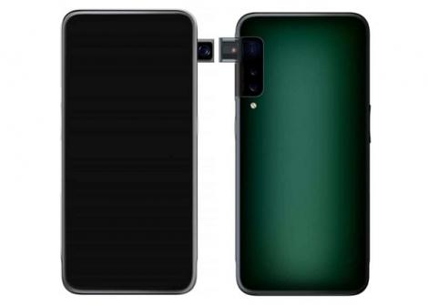 Smartphone có camera 'thò thụt' bên cạnh
