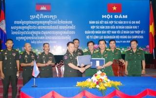Hội đàm hợp tác với Lữ đoàn Can thiệp số 1, Quân đội Hoàng gia Campuchia