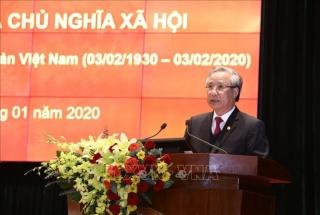 Đảng Cộng sản Việt Nam - Trí tuệ, bản lĩnh, đổi mới vì độc lập dân tộc và chủ nghĩa xã hội