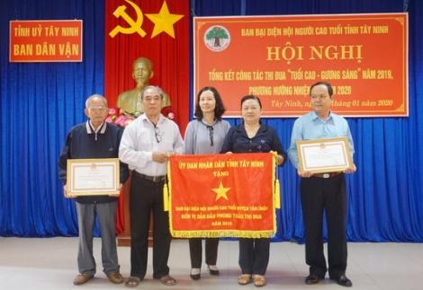 Huyện Tân Châu dẫn đầu phong trào hoạt động người cao tuổi
