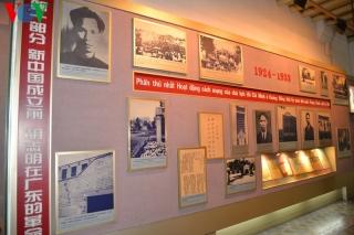 Nguyễn Ái Quốc và lớp Huấn luyện chính trị cách mạng ở Quảng Châu