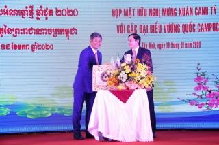 Họp mặt hữu nghị mừng xuân Canh Tý với các tỉnh bạn thuộc Vương quốc Campuchia