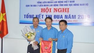 Cụm thi đua 7 LĐLĐ tỉnh khu vực Đông Nam bộ tổng kết thi đua năm 2019
