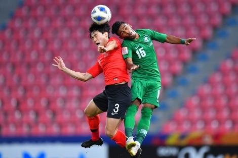 Tuyển U23 Hàn Quốc giành chức vô địch giải U23 châu Á 2020