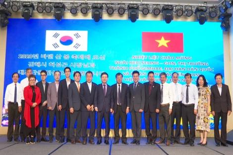 Đoàn công tác TP.Gimhae (Hàn Quốc) thăm Tây Ninh