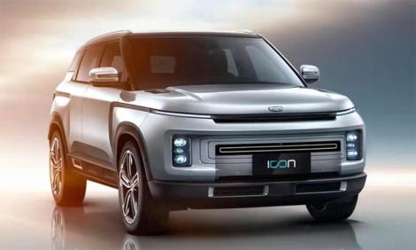 Hãng xe Trung Quốc sẽ sản xuất ôtô chống virus