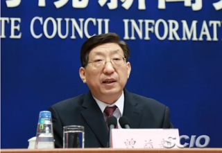 Trung Quốc dự đoán dịch Covid-19 sẽ đạt đỉnh trong tháng này