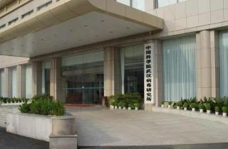 Viện Virus học Vũ Hán bác tin đồn tạo ra Covid-19