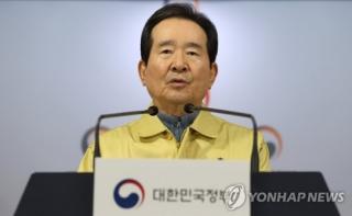 Số ca nhiễm Covid-19 tăng cấp số nhân, Thủ tướng Hàn Quốc ra thông báo đặc biệt