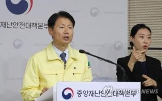 Hàn Quốc cân nhắc trả đũa Nhật Bản về quyết định cấm nhập cảnh