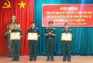 Đảng ủy Quân sự TP.Tây Ninh tổng kết năm 2019 và sơ kết 4 năm thực hiện Chỉ thị số 05-CT/TW của Bộ Chính trị (khóa XII)