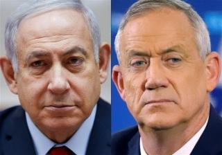 Israel: Đàm phán thành lập chính phủ mới
