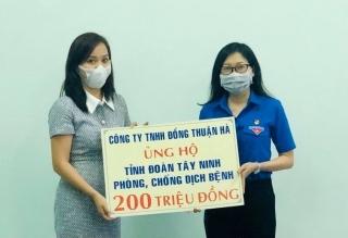 Tỉnh đoàn Tây Ninh tiếp nhận 200 triệu đồng hỗ trợ hoạt động phòng chống dịch Covid-19