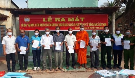 """Ra mắt mô hình """"Vận động, hỗ trợ đồng bào dân tộc Khmer xây dựng đời sống văn hóa và phát triển kinh tế"""""""