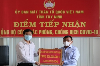 BCH Đảng bộ tỉnh hỗ trợ 200 triệu đồng phòng, chống dịch Covid-19